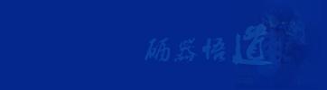遼寧工業大學