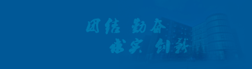 華北電力大學