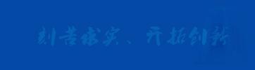 凤凰彩票手机版大学