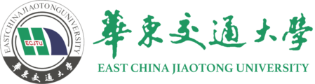華東交通大學在職研究生
