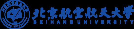 北京航空航天大學在職研究生