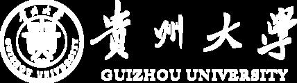 貴州大學在職研究生
