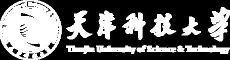 天津科技大学在职研究生