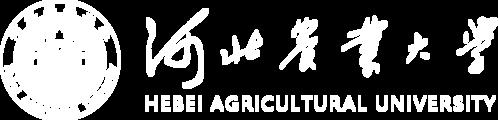 河北农业大学在职研究生