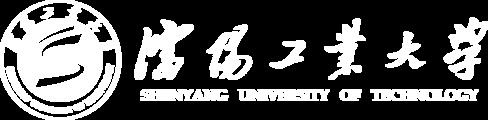 沈阳工业大学在职研究生