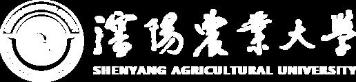 沈阳农业大学在职研究生
