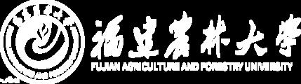 福建农林大学在职研究生