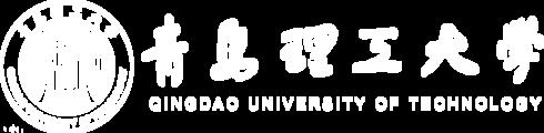 青岛理工大学在职研究生