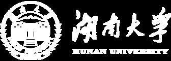 湖南大學在職研究生