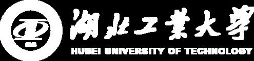 湖北工业大学在职研究生