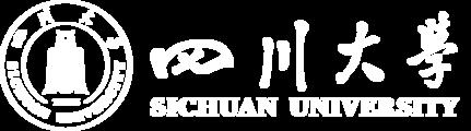 四川大学亚博网上开户研究生