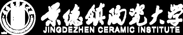 景德镇陶瓷大学在职研究生