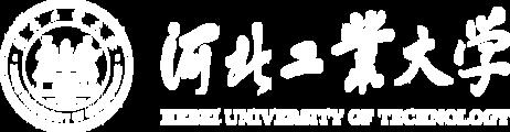 河北工业大学亚洲必赢官网