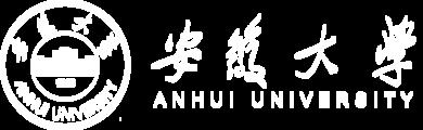 安徽大学在职研究生