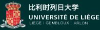 比利時列日大學在職研究生