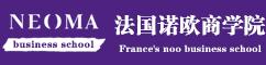 法国诺欧商学院在职研究生
