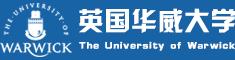 英国华威大学亚洲必赢官网