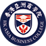 香港亞洲商學院在職研究生