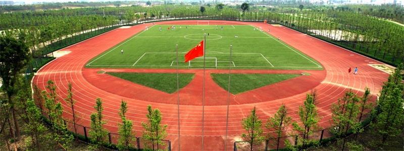 电子科技大学体育场