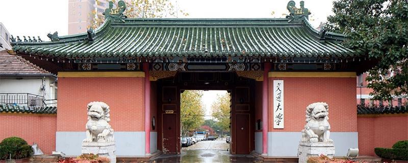 上海交通大學校門