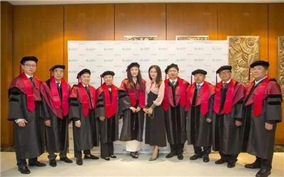 EU商学院——2017年毕业典礼