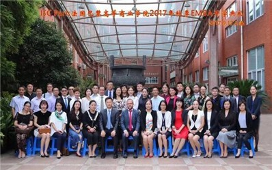ISC Paris EMBA 2017秋季班杭州之?#23567;?#25991;化之旅