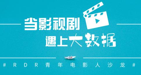 上海RDR文化傳播3月活動預告