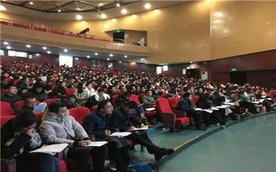 2019年7月南昌博方教育誠邀汪學能博士開啟考研數學公開課