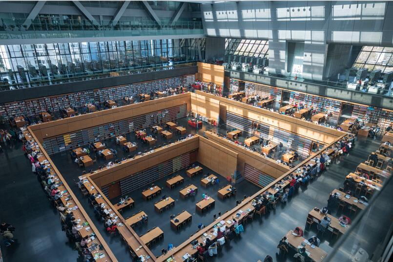 中国人民大学人名师研论丨目标与挑战:2020