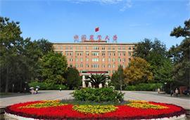 中国农大正门