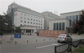 中央民族大学校门