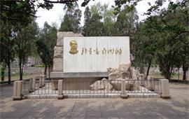 南開大學校景