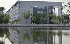 南開大學風景