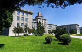 东北大学校园