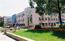 哈工大学生活动中心