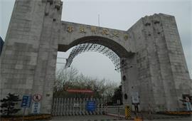 华东师范大学校门