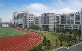 华东师范大学校园