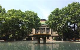 东南大学校景