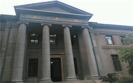 東南大學圖書館