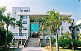 廈門大學法學院