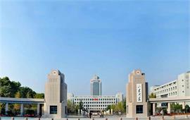山東大學校門