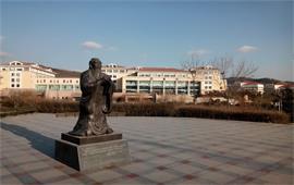 中国海洋大学校园