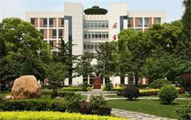 华中大图书馆