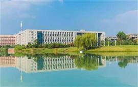 中南大學校園