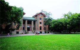 中山大学校园