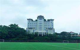 重庆大学校景