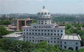 重庆大学电影学院