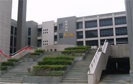 西北工业大学教学楼