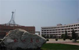 西北工业大学景观