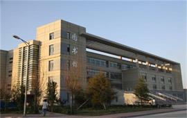 北京化工大學圖書館